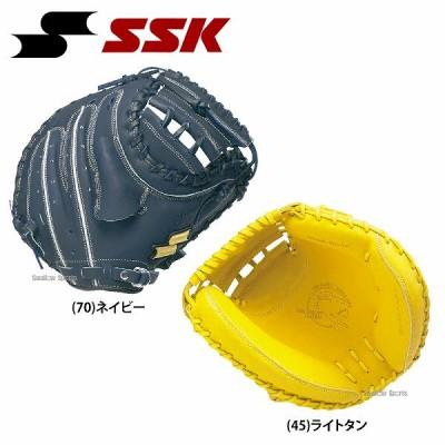 SSK エスエスケイ 軟式 キャッチャーミット スーパーソフト 捕手用 SSM821F
