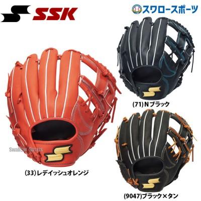 【即日出荷】 SSK エスエスケイ 野球 ソフトボール グローブ 一般 スーパーソフト オールラウンド用 グラブ SSS9050