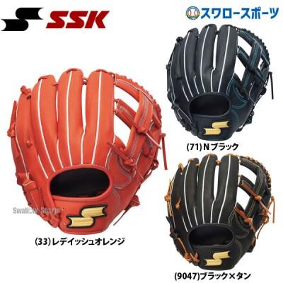 【即日出荷】 SSK エスエスケイ 野球 ソフトボール グローブ 一般 スーパーソフト オールラウンド用 グラブ SSS9060