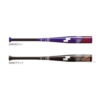 SSK エスエスケイ 一般 軟式 金属製 バット ザ・プロフェッショナル TPN00117 バット 軟式 野球用品 スワロースポーツ■ftd