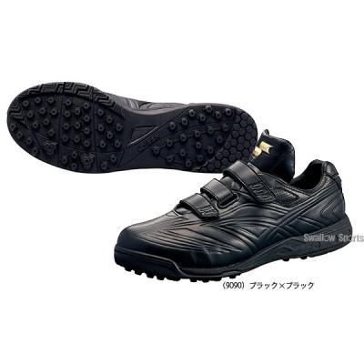 SSK エスエスケイ トレーニングシューズ プレスターSG12 TRL549