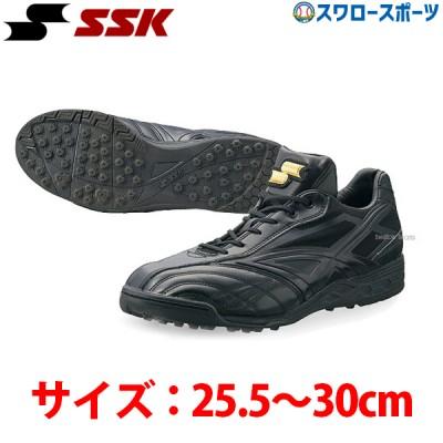 SSK エスエスケイ トレーニングシューズ 塁審用シューズ TRL562P