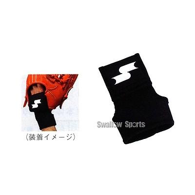 SSK エスエスケイ リストホルダー TRWH ■tgf 設備・備品 ssk 野球用品 スワロースポーツ