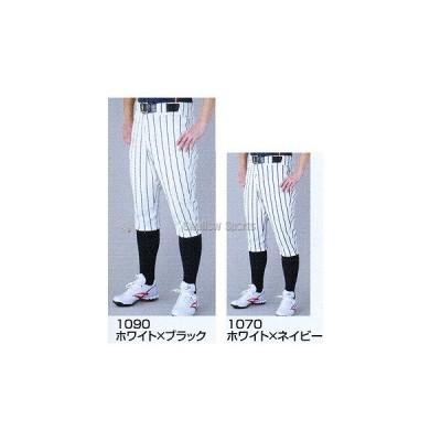 SSK エスエスケイ ストライプショート丈 野球 ユニフォームパンツ ズボン UP002S