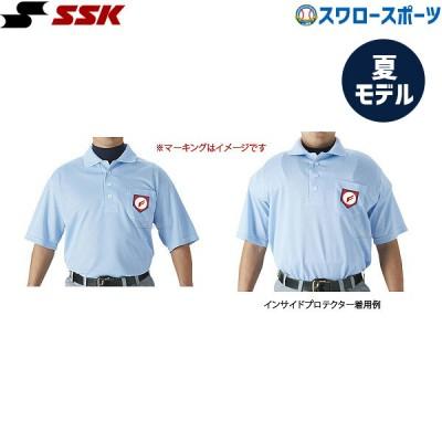 SSK エスエスケイ 審判用半袖ポロシャツ UPW027 審判用品 ウエア ウェア ssk ファッション 野球用品 スワロースポーツ