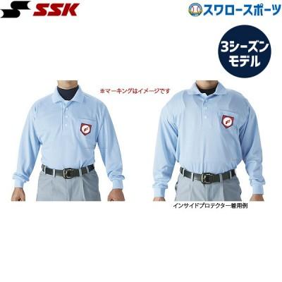 SSK エスエスケイ 審判用長袖ポロシャツ UPW028 審判用品 ウエア ウェア ssk ファッション スポカジ 野球用品 スワロースポーツ