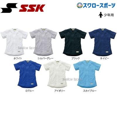 SSK エスエスケイ ジュニア 少年無地メッシュシャツ US0001JM