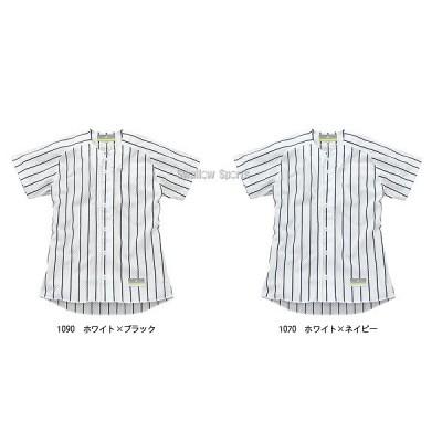 SSK エスエスケイ ストライプメッシュシャツ US002M