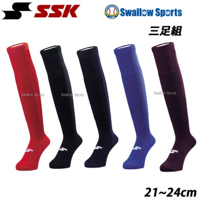 SSK エスエスケイ 3足組 カラー ソックス YA1734C 靴下 ソックス 【Sale】 野球用品 スワロースポーツ