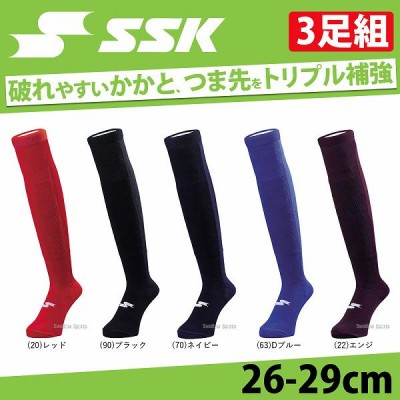 SSK エスエスケイ 3足組 カラー ソックス YA1739C 靴下 ソックス 【Sale】 野球用品 スワロースポーツ