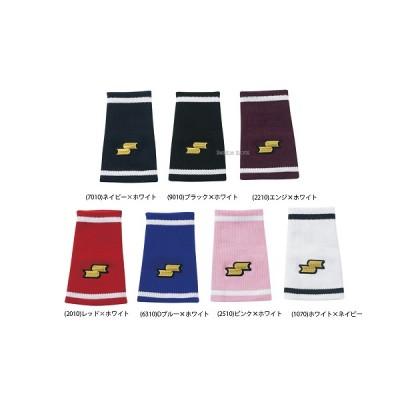 SSK エスエスケイ リストバンド (1 個) 薄手 テーパー型 YA33 ssk 【Sale】 野球用品 スワロースポーツ ■kwg