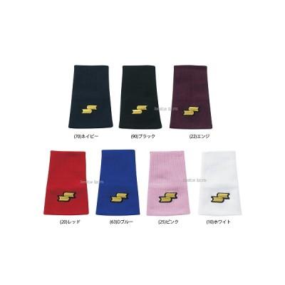 SSK エスエスケイ リストバンド (1 個) 薄手 テーパー型 YA34 ssk 【Sale】 野球用品 スワロースポーツ ■kwg