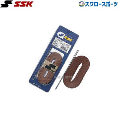 SSK エスエスケイ グラブケア用品 グラブ 軟式 ソフトボール 修理紐 YF105CS