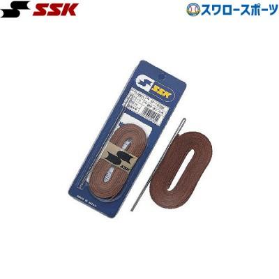 SSK エスエスケイ グラブケア用品 グラブ 硬式 修理紐 YF107CS