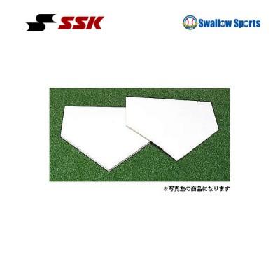SSK エスエスケイ ゴムホームベース YH10