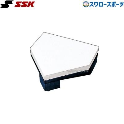 SSK エスエスケイ ホームベース 木台付 YH400