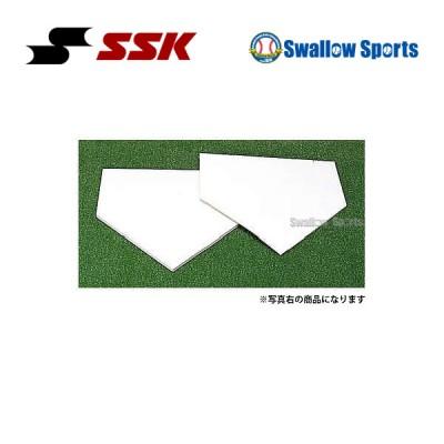 SSK エスエスケイ ゴムホームベース YH5