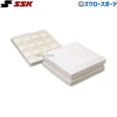 SSK エスエスケイ 硬式 軟式 ソフトボール用 塁ベース YM40