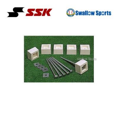 SSK エスエスケイ ハイスピリットベース用 ベース釘 YM40K