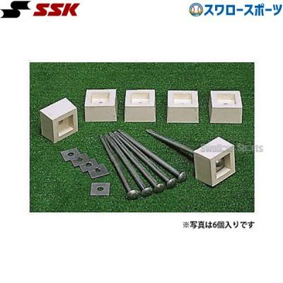 SSK エスエスケイ ハイスピリットベース用 ベース釘 YM40KR 2個入