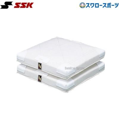 SSK エスエスケイ 軟式・ソフトボール用塁ベース YM9RW