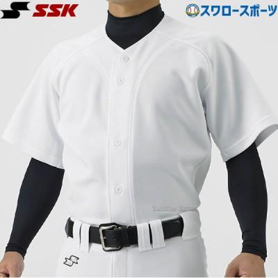 SSK エスエスケイ ユニフォーム 練習着 半袖  シャツ PUS005 野球用品 スワロースポーツ
