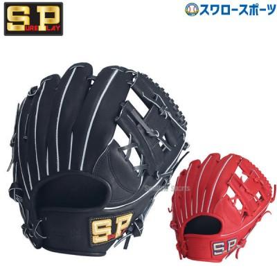 シュアプレイ グローブ グラブ 軟式グラブ αDIMA  内野手用(M) SBG-AD4304