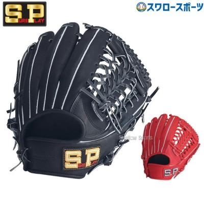 シュアプレイ グローブ グラブ 軟式グラブ αDIMA  内野手用(L) SBG-AD4305