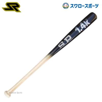 シュアプレイ 竹 木製 重量 バット 1.4kg ティー (打撃可) SBT-B8014