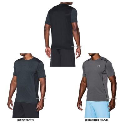 アンダーアーマー UA ウェア ヒートギア UA HIIT HG SS 半袖 1257466 UNDER ARMOUR トップス 野球用品 スワロースポーツ