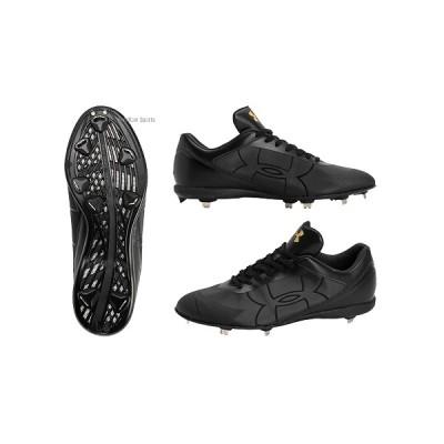 アンダーアーマー UA フットウェア マイクロG UAランパストIII ローカット スパイク 1278870 シューズ 靴 野球用品 スワロースポーツ