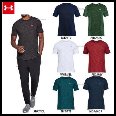 アンダーアーマー UA ウェア ヒートギア スレッドボーンシームレスTシャツ 半袖 1289596 ウェア ウエア トレーニング 運動 スポカジ トップス 野球用品 スワロースポーツ