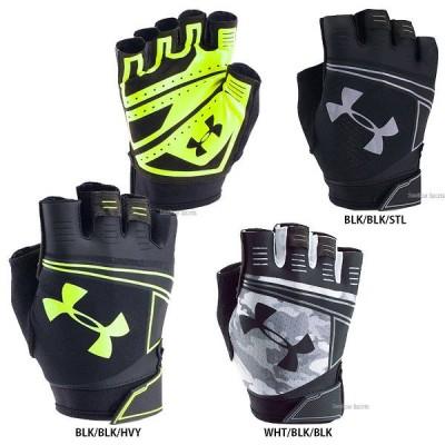 アンダーアーマー UA 手袋 ヒートギア UA COOLSWITCH FLUX 練習用 1290823
