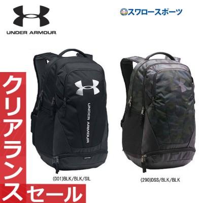 【即日出荷】 アンダーアーマー UA バッグ HUSTLE 3.0 リュック 1294720
