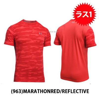 アンダーアーマー UA ウェア ヒートギア UA THREADBORNE RUN MESH SS 半袖 1298851 ウェア ウエア トレーニング 運動 スポカジ トップス 野球用品 スワロースポーツ