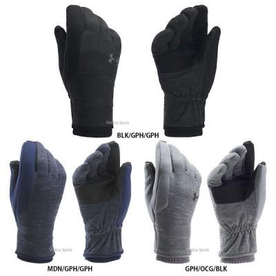 アンダーアーマー UA 手袋 コールドギア UA MEN'S ELEMENTS GLOVE 3.0 防寒用 1300082
