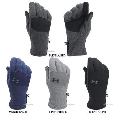 アンダーアーマー UA 手袋 コールドギア UA SURVIVOR FLEECE GLOVE 2.0 防寒用 1300833
