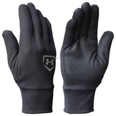 アンダーアーマー UA 手袋 コールドギア ベースボールコアライナー 防寒用 スマホ対応 1303049