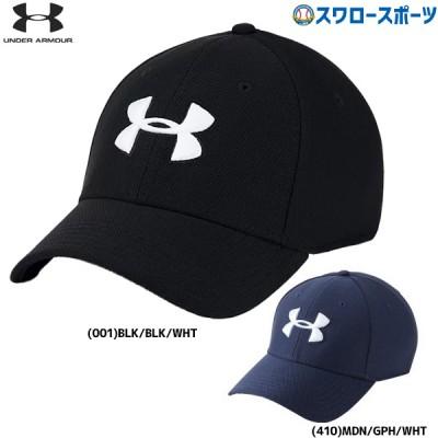 アンダーアーマー UA   ウェアアクセサリー ヒートギア UA BLITZING 3.0 CAP 帽子 1305036