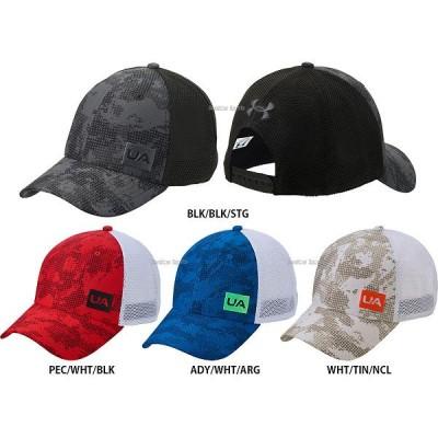 アンダーアーマー UA ウェアアクセサリー ヒートギア UA BLITZING TRUCKER 3.0 帽子 1305039