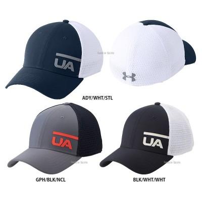 アンダーアーマー UA ウェアアクセサリー ヒートギア UA TRAIN SPACER MESH CAP 帽子 1305446