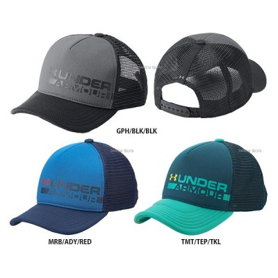 アンダーアーマー UA ウェアアクセサリー ヒートギア UA Boy's Novelty Trucker 帽子 少年用 1305462