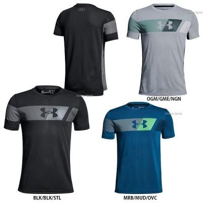 アンダーアーマー UA ウェア ヒートギア UA Threadborne Tech T Tシャツ 少年用 1306101