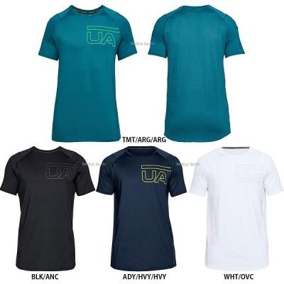 アンダーアーマー UA ウェア ヒートギア UA HIIT 2.0 Graphic SS Tシャツ 1306429