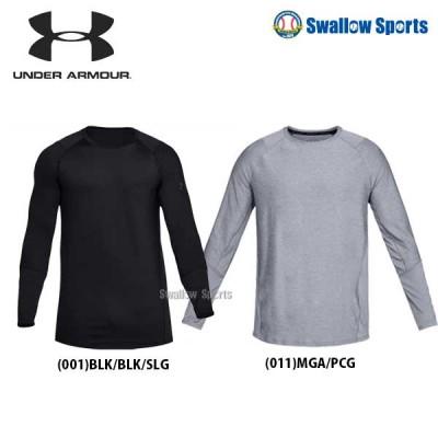 アンダーアーマー UA ウェア ヒートギア UA HIIT 2.0 LS シャツ 長袖 1306431