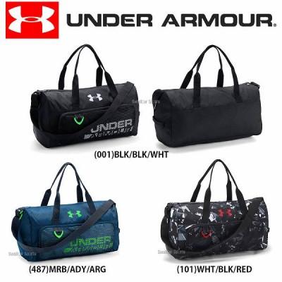 アンダーアーマー UA バッグ UA Boys Armour Select Duffel ダッフル 少年用 1308787