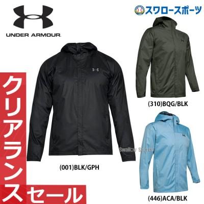 アンダーアーマー UA ウェア レインジャケット UA オーバールック ジャケット 1309336 メンズ