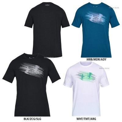 アンダーアーマー UA ウェア ヒートギア UA Phase Big Logo Tシャツ 1310959