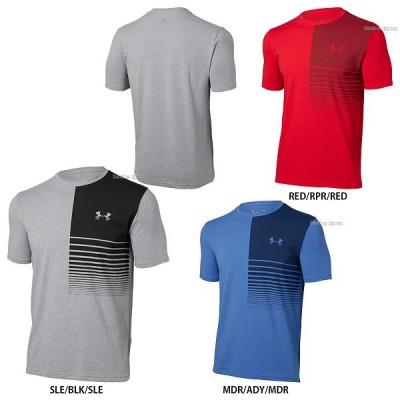 アンダーアーマー UA ウェア ヒートギア UA Gradient Left Chest SS Tシャツ 1310966