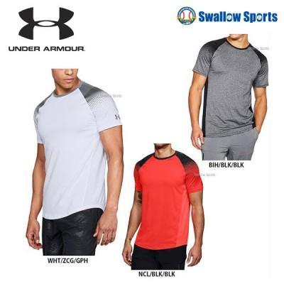 アンダーアーマー UA ウェア ヒートギア UA HIIT 2.0 Dash Print SS Tシャツ 1311388